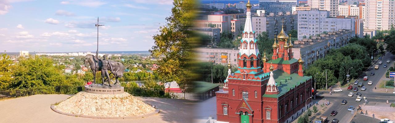 Переезд из Пензы в Пермь