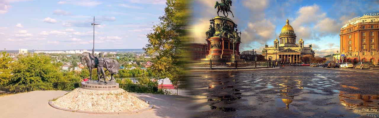 Переезд из Пензы в Санкт-Петербург