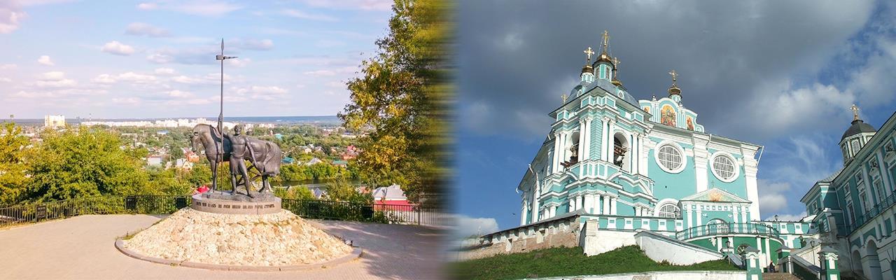 Переезд из Пензы в Смоленск