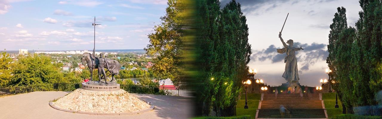 Переезд из Пензы в Волгоград
