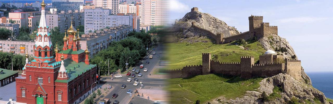 Переезд из Перми в Алушту