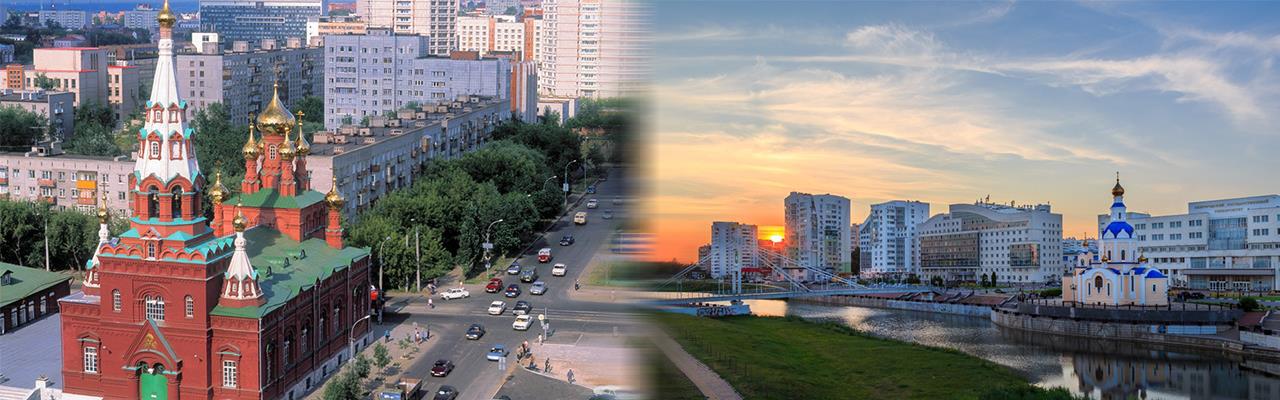 Переезд из Перми в Белгород