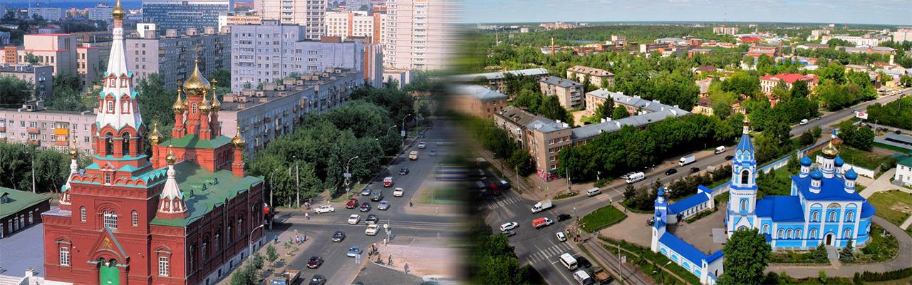 Переезд из Перми в Иваново