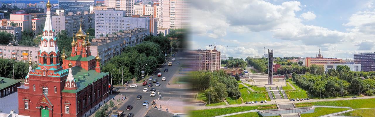 Переезд из Перми в Ижевск