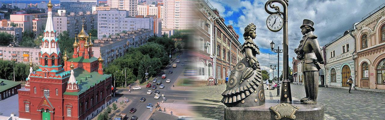 Переезд из Перми в Киров