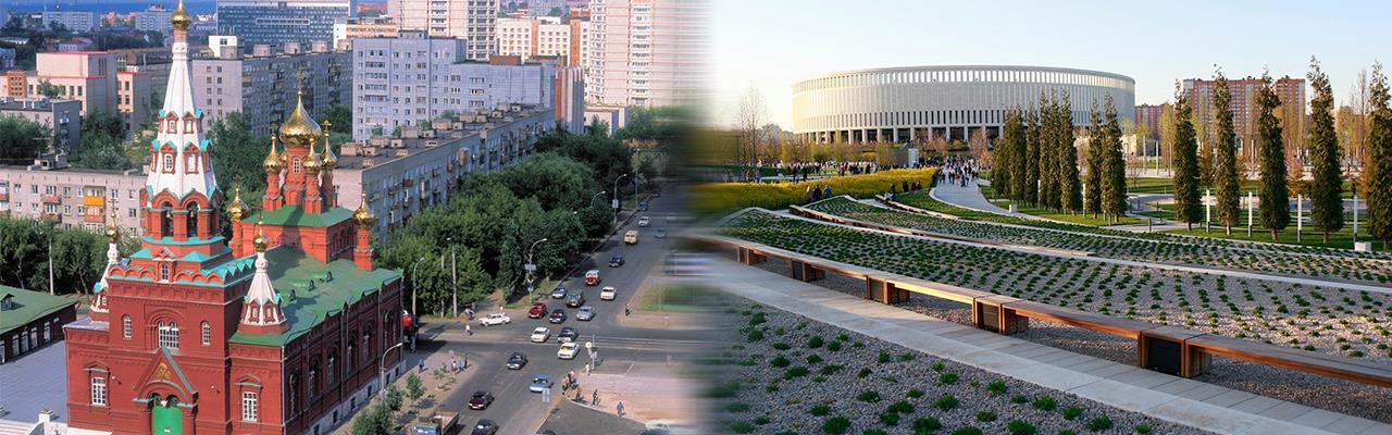 Переезд из Перми в Краснодар