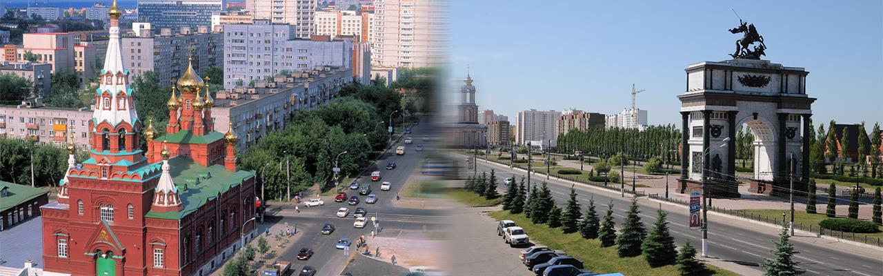 Переезд из Перми в Курск