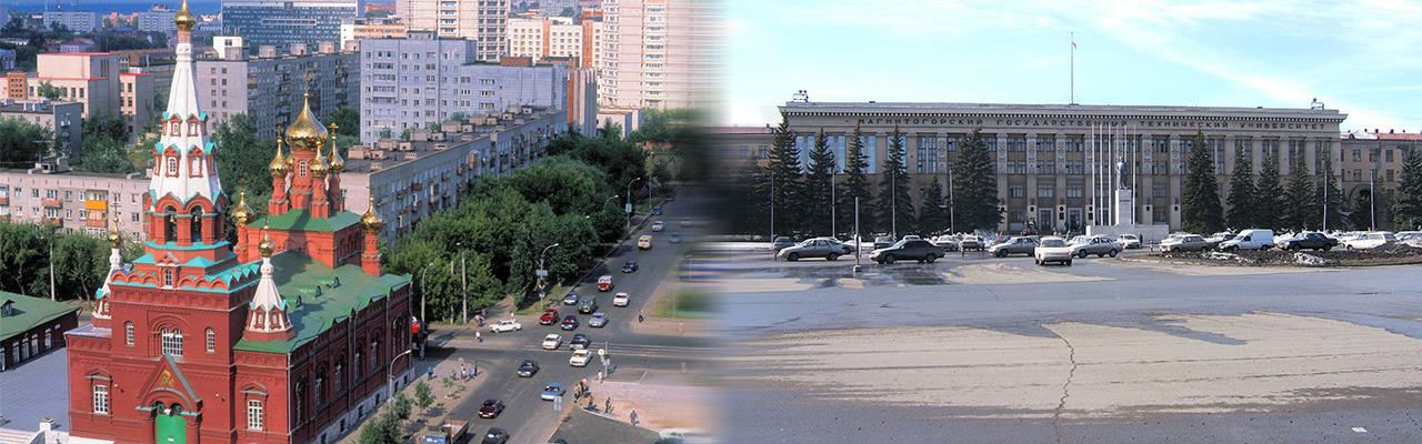 Переезд из Перми в Магнитогорск