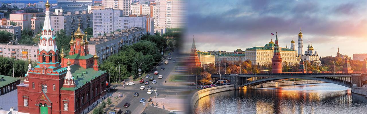 Переезд из Перми в Москву