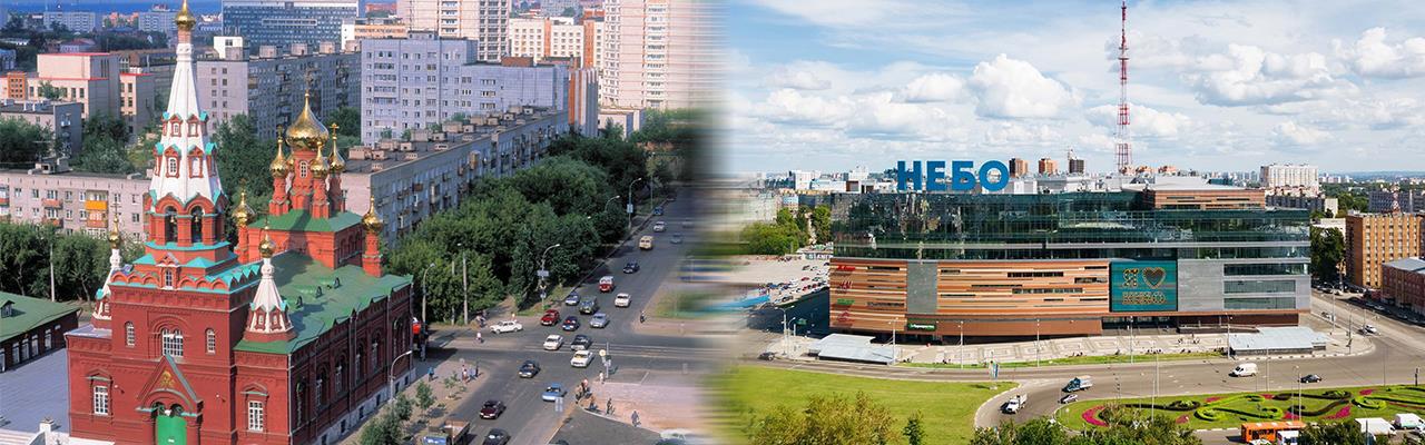 Переезд из Перми в Нижний Новгород