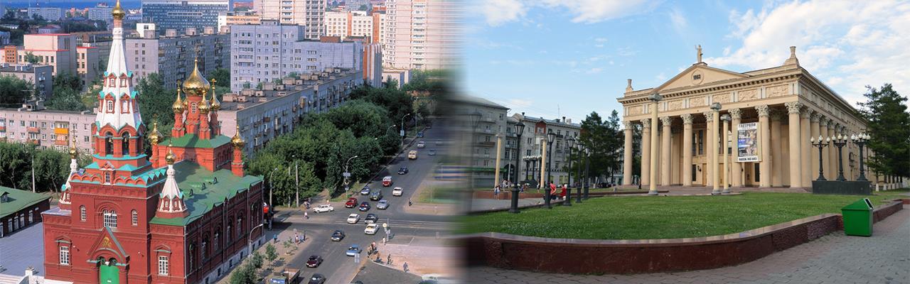 Переезд из Перми в Новокузнецк