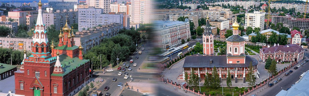 Переезд из Перми в Саратов