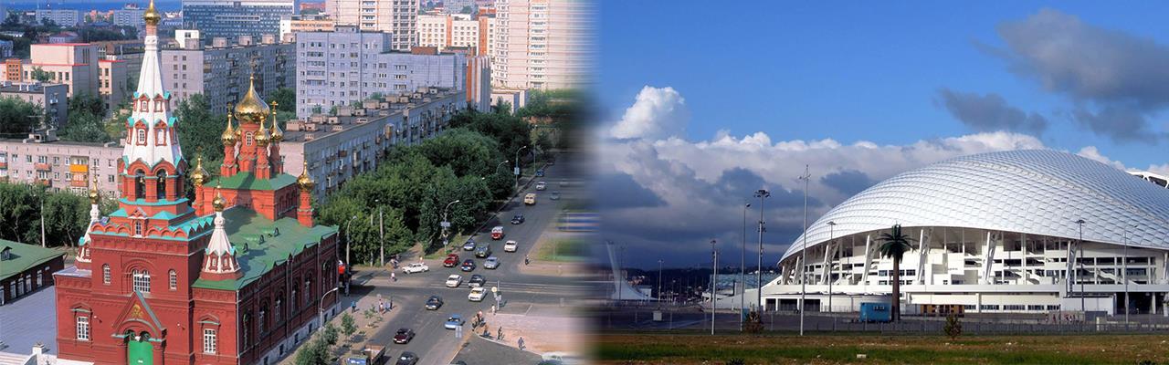 Переезд из Перми в Сочи