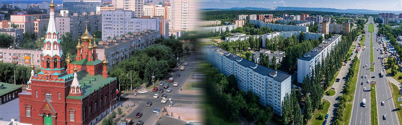 Переезд из Перми в Тольятти