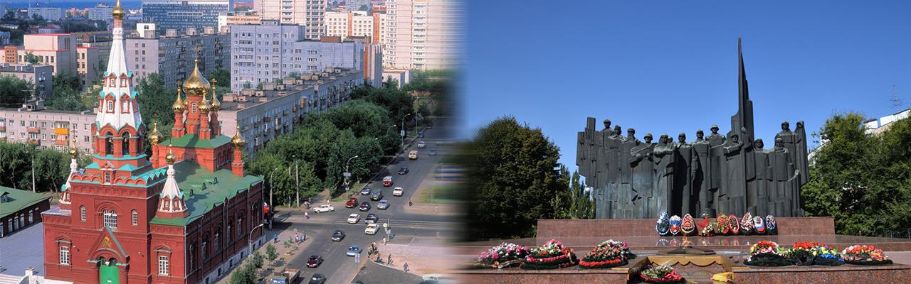 Переезд из Перми в Воронеж