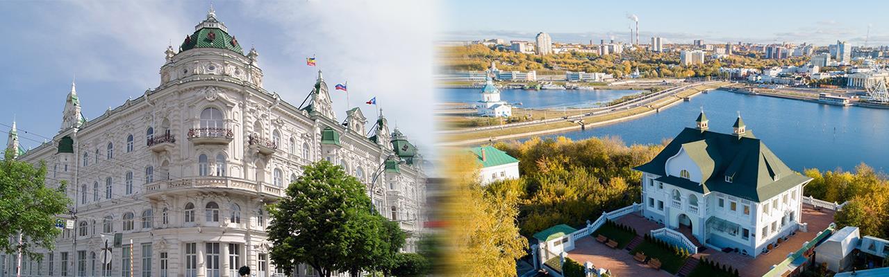 Переезд из Ростова-на-Дону в Чебоксары