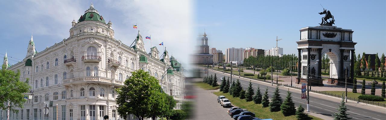 Переезд из Ростова-на-Дону в Курск