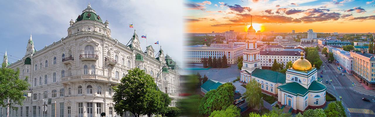 Переезд из Ростова-на-Дону в Липецк