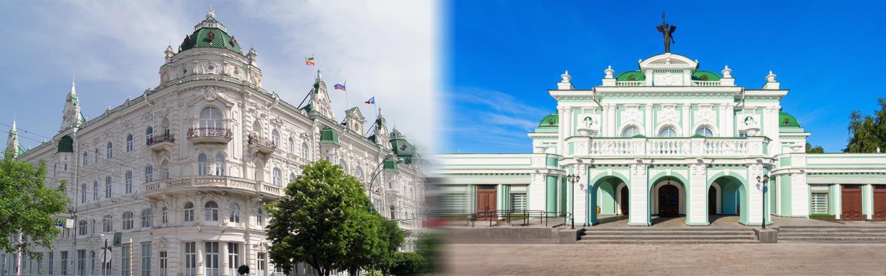 Переезд из Ростова-на-Дону в Омск