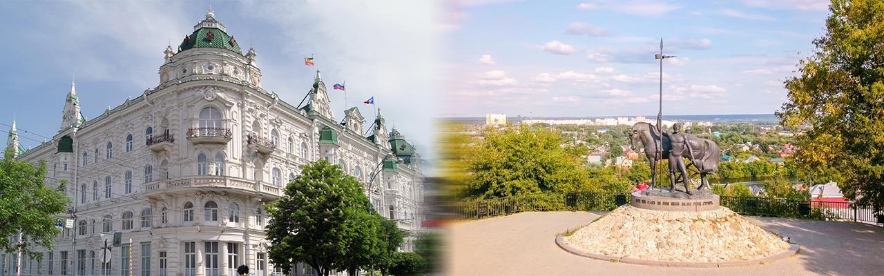 Переезд из Ростова-на-Дону в Пензу