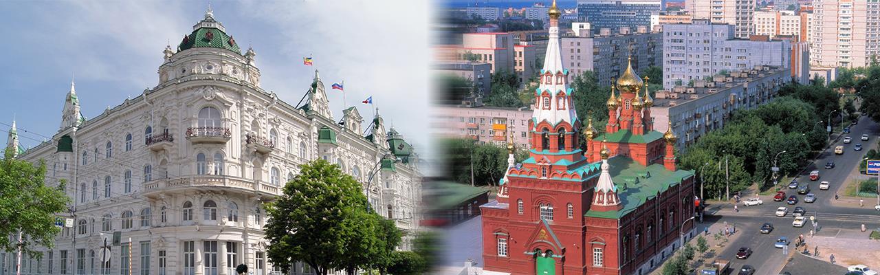 Переезд из Ростова-на-Дону в Пермь