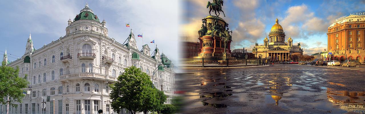 Переезд из Ростова-на-Дону в Санкт-Петербург