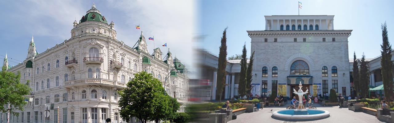 Переезд из Ростова-на-Дону в Симферополь