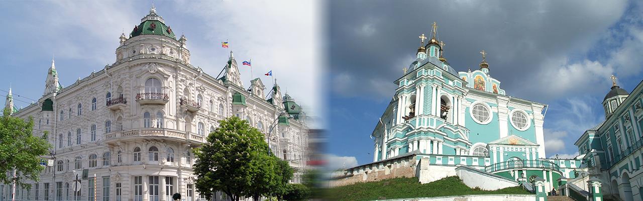 Переезд из Ростова-на-Дону в Смоленск
