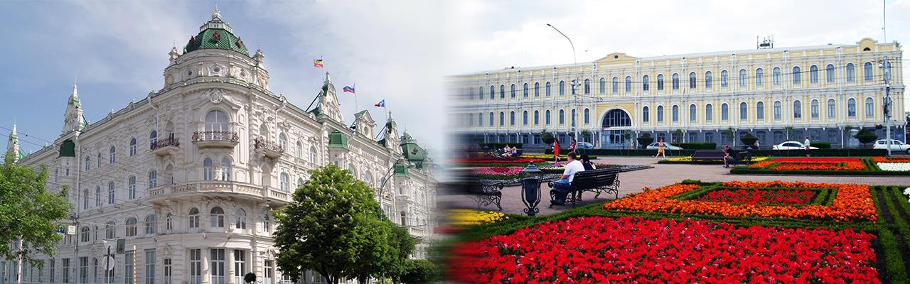 Переезд из Ростова-на-Дону в Ставрополь