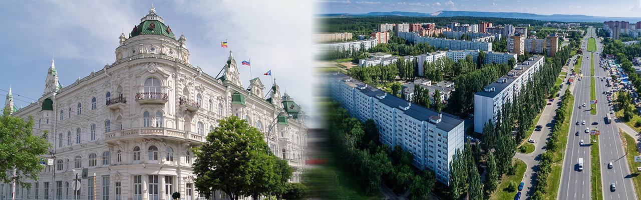 Переезд из Ростова-на-Дону в Тольятти
