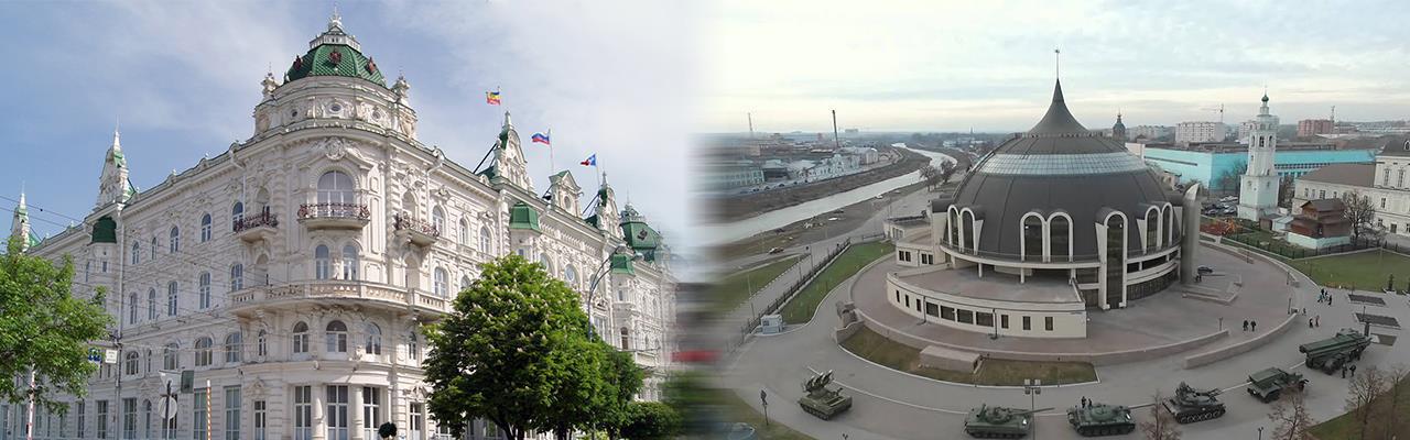 Переезд из Ростова-на-Дону в Тулу