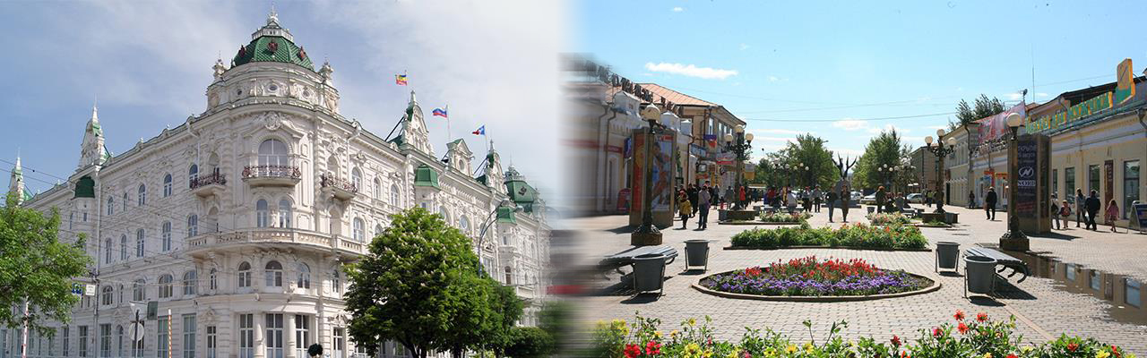 Переезд из Ростова-на-Дону в Улан-Удэ