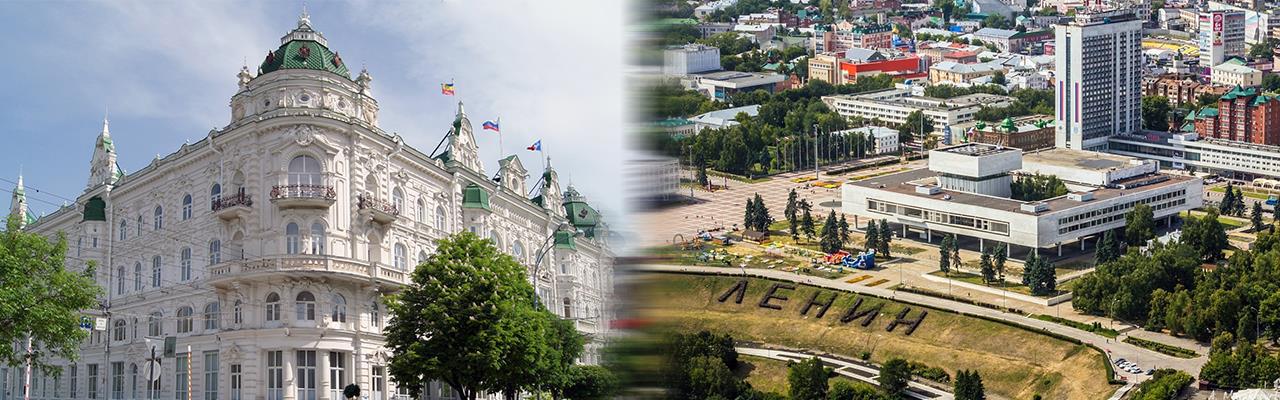 Переезд из Ростова-на-Дону в Ульяновск