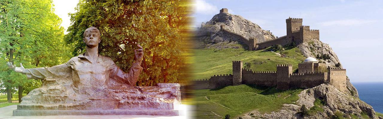 Переезд из Рязани в Алушту