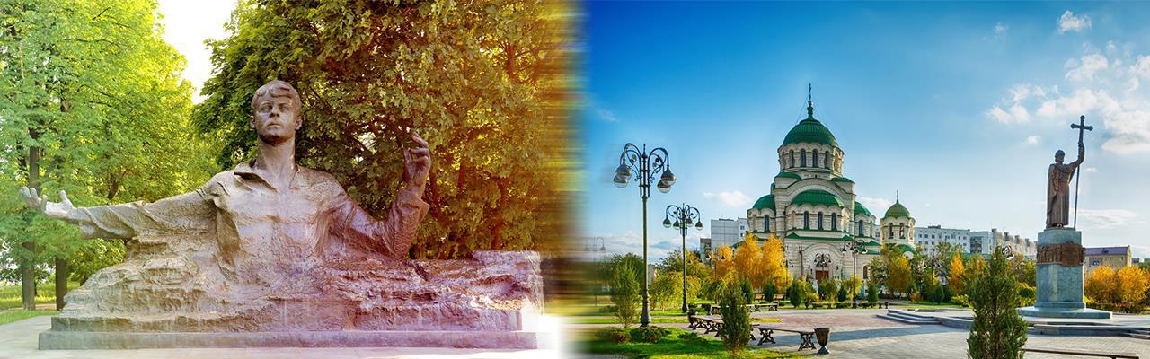 Переезд из Рязани в Астрахань