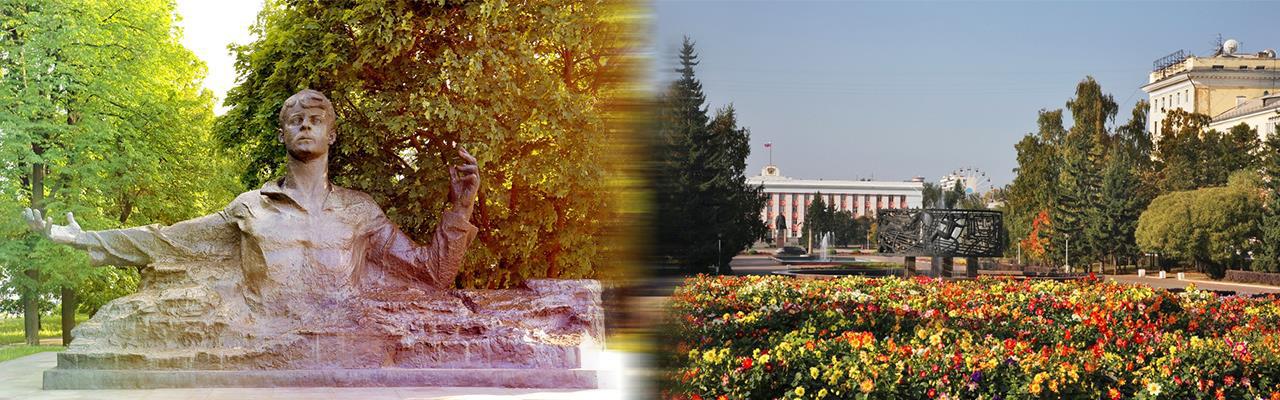 Переезд из Рязани в Барнаул