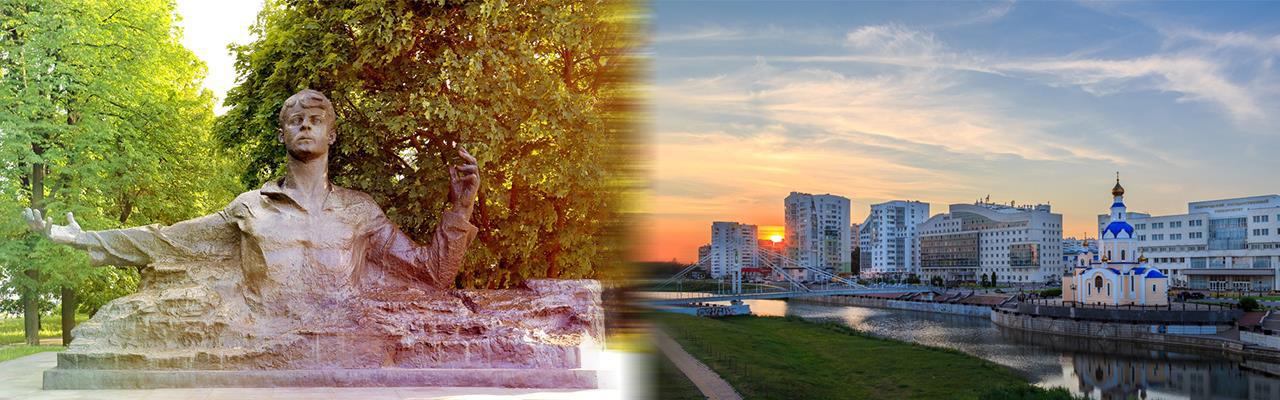 Переезд из Рязани в Белгород