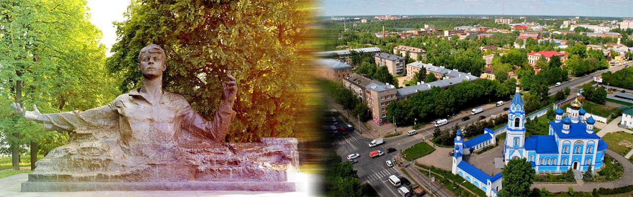 Переезд из Рязани в Иваново