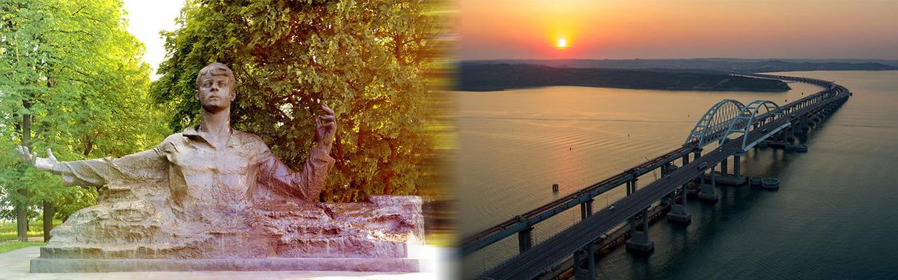 Переезд из Рязани в Крым