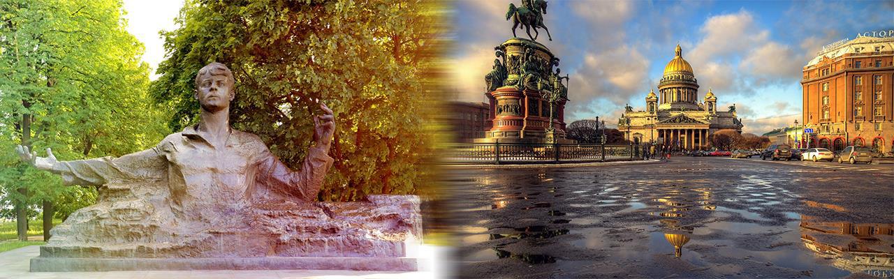 Переезд из Рязани в Санкт-Петербург