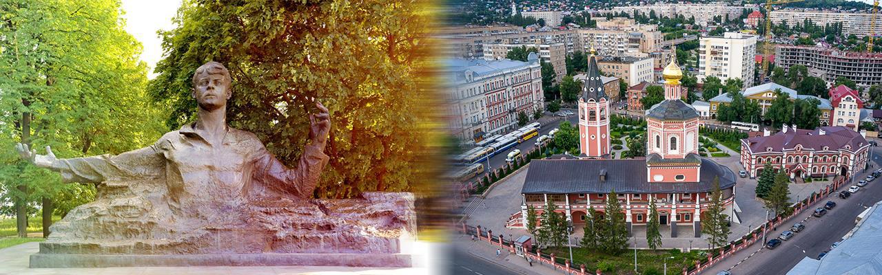 Переезд из Рязани в Саратов