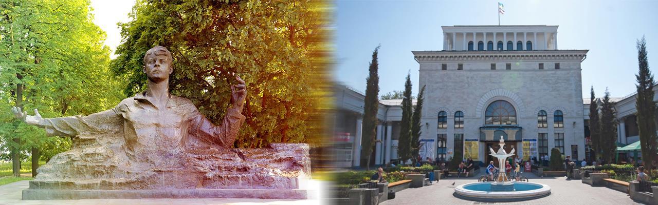 Переезд из Рязани в Симферополь