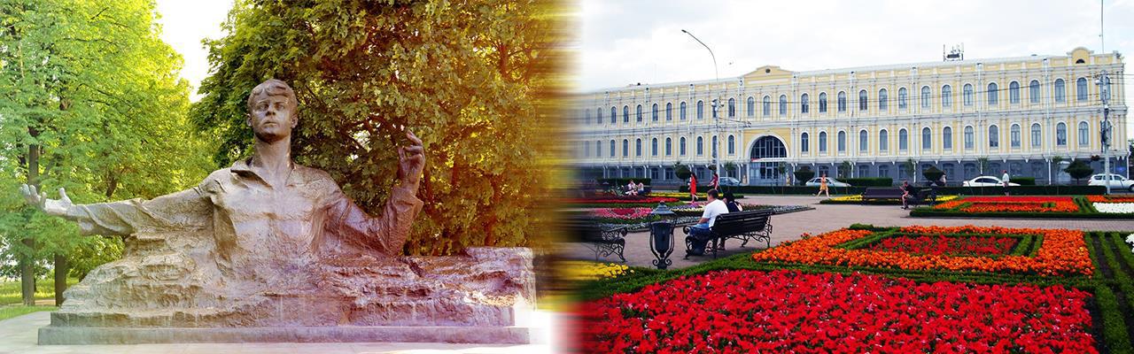 Переезд из Рязани в Ставрополь