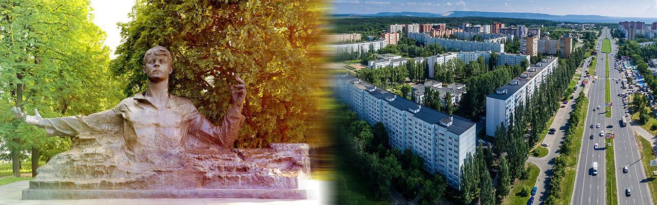 Переезд из Рязани в Тольятти