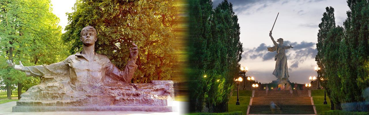Переезд из Рязани в Волгоград