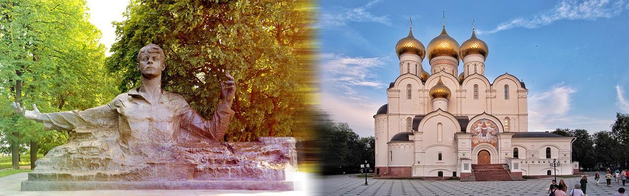 Переезд из Рязани в Ярославль