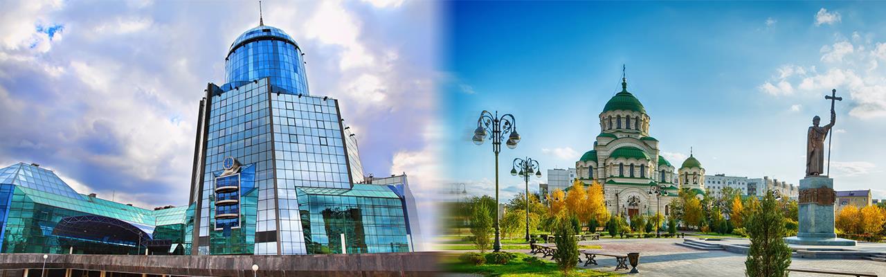 Переезд из Самары в Астрахань