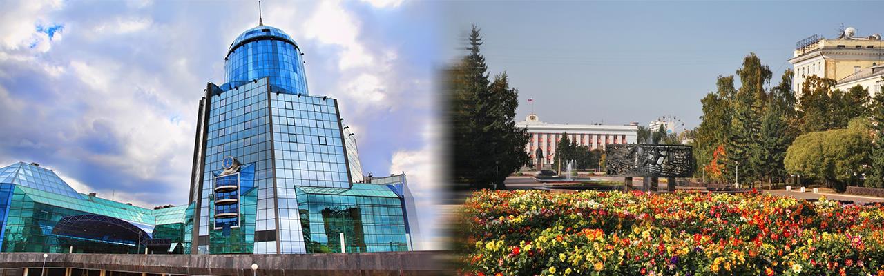 Переезд из Самары в Барнаул