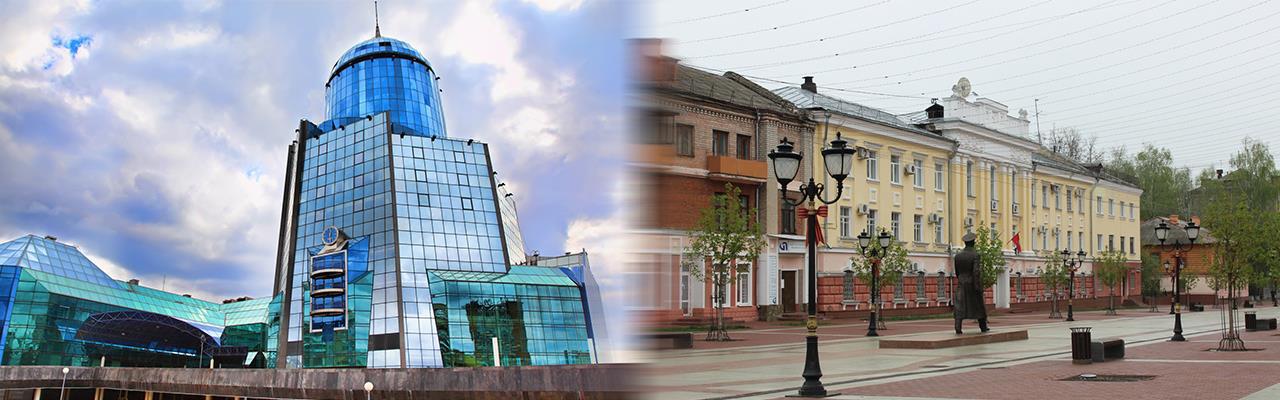 Переезд из Самары в Брянск