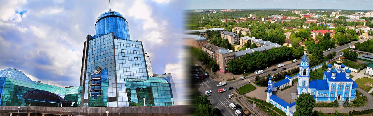 Переезд из Самары в Иваново